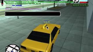 Samp  Обучение  Часть 4   Такси