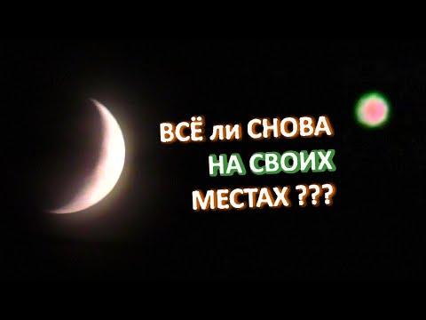 Луна вернулась на небо! Теперь, вместе с Венерой они смотрятся невероятно мистическим образом!