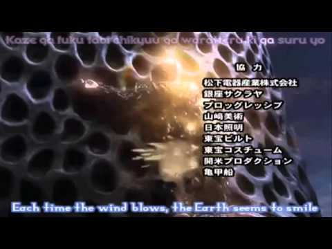 Ultraman nexus ending song