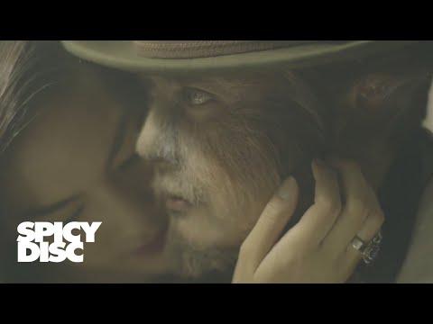 Sqweez Animal - Secretive (บอกไม่ได้)   (OFFICIAL MV)