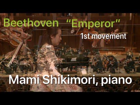 """Beethoven Piano Concerto No.5 """"Emperor"""", 1st Movement - Mami Shikimori, Pianist"""