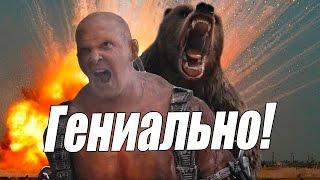 """""""Защитники""""- Фильм года!"""