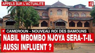Cameroun : le nouveau roi des Bamouns sera-t-il aussi influent que son père ? • RFI
