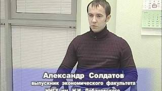 видео Международная деятельность