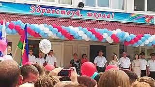 Мэр Анапы Юрий Поляков на линейке в школе № 6 поздравил всех с 1 сентября. Часть 1