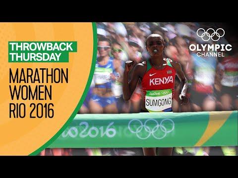 Women's FULL Marathon - Rio 2016 Replay | Throwback Thursday