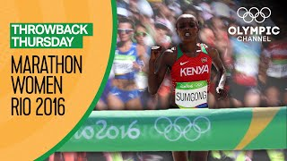 Women's FULL Marathon - Rio 2016 Replay   Throwback Thursday