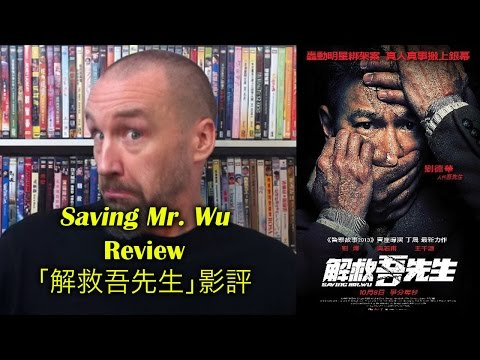 Saving Mr Wu/解救吾先生 Movie Review