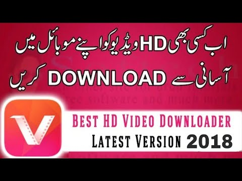 Best Video Downloader For | Android