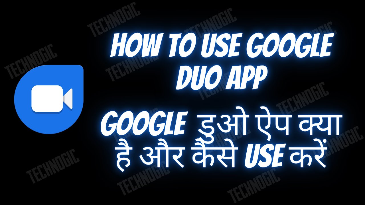 How To Use Google Duo App | Duo App Ko Kaise Use Kareien In Hindi.