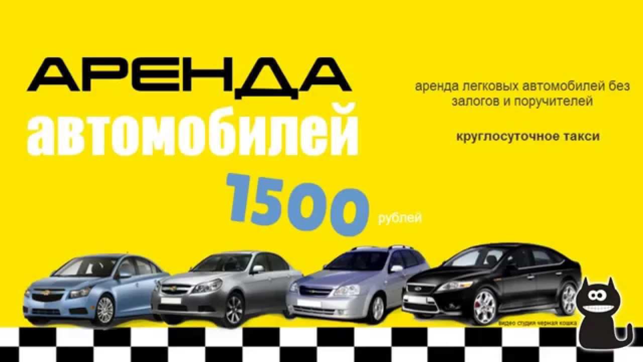Такси или аренда автомобиля сколько стоит билет от москвы до бишкека на самолете