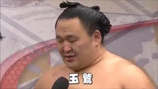 初場所 鶴竜vs玉鷲.