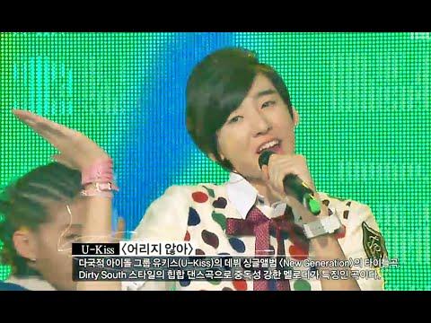 U-Kiss - Not young, 유키스 - 어리지 않아, Music Core 20080927