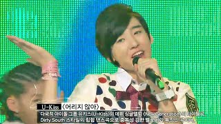 U-Kiss - Not young, 유키스 - 어리지 않아, Music Core 20080927