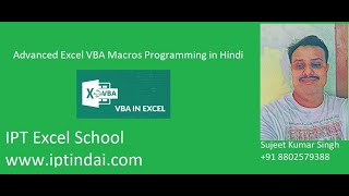 Advanced Excel VBA Macros Training in Hindi Call +91 8826828093