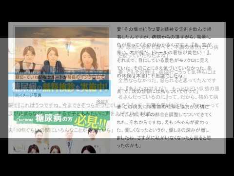 夫が主宰する劇団東京乾電池に妻も所属し、互いに俳優として活躍する柄本明さんと角替和枝さん夫婦。結婚して34年経つおしどり夫婦だが、5年...