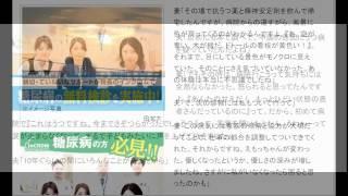 夫が主宰する劇団東京乾電池に妻も所属し、互いに俳優として活躍する柄...