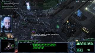 Starcraft 2 Brutal Campaign - Прохождение на Эксперте WOL 12