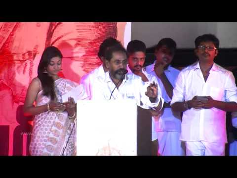 Urumeen Tamil Movie Audio Launch