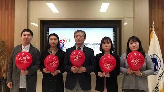 대전 서부교육지원청 이해용 교육장 참여 대전지역 확산 되고 있습니다