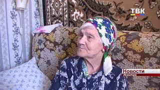 Ветераны войны Искитима Татьяна Долганина и Анастасия Андриянова получили юбилейные медали