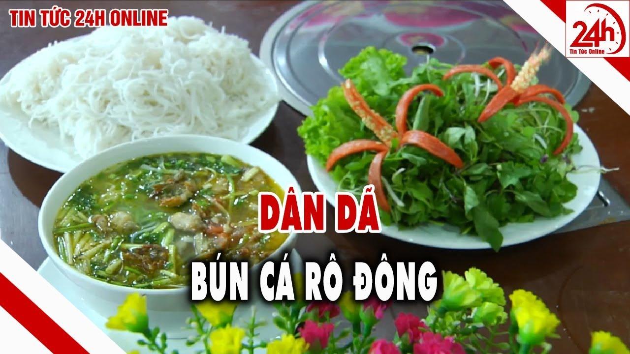 Cách nấu Bún Cá Rô Đồng dân dã thơm ngon |  Món ngon Việt nam | TT24h