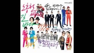 official audio gg ft park bom having an affair infinity challenge song festival dl link