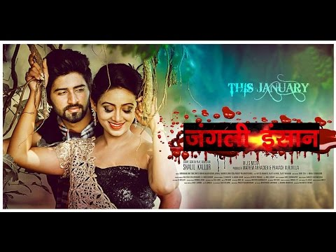 Hindi Movies 2016 Full Movie | Jangali Insaan | Bollywood Action Movies 2016