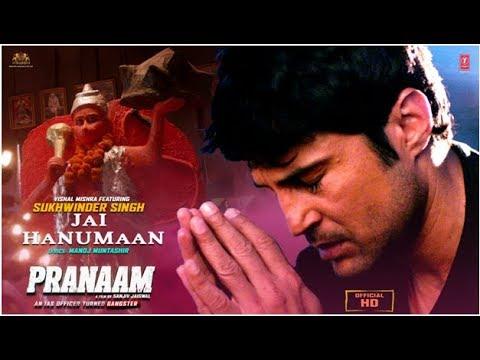 Jai Hanuman Song Pranaam Starring Rajeev Khandelwal, Sameksha