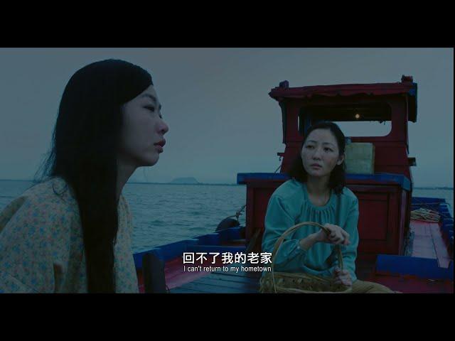 《南巫》4/1台灣官方預告_清明連假上映!