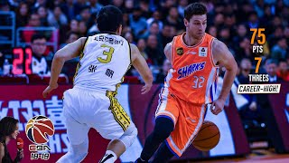 Jimmer Fredette Career-High 75 Pts Full Highlights vs 北控 (11.11.18) Jimmer Time! [1080p]