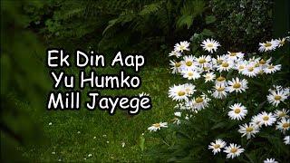 Ek Din Aap Yun Humko