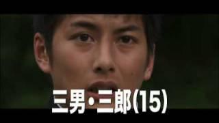 http://eliyan.jp/ ヤンキーギャグ漫画、待望の映画化! 「ごくせん」シ...