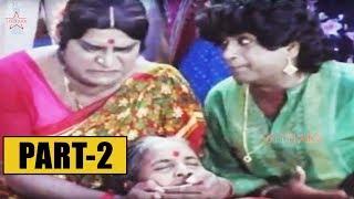 Alibaba Aradajanu Dongalun Telugu Full Comedy Movie Part -2 | Rajendra Prasad, Ravali | Sithaara