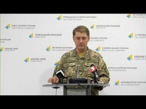 Ukraine Crisis Media Center: ua 0