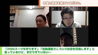 七田式船橋・新鎌ヶ谷・千葉ニュータウン教室の卒業生インタビューpart2...