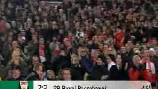 dfb pokal 2010 11 vfb stuttgart vs bayern 2 2 pogrebnyak 2nd goal 22 12