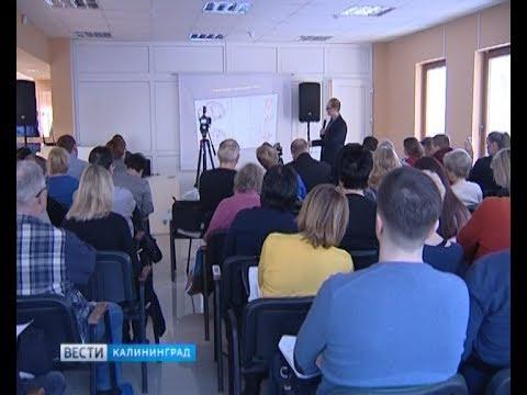 В Калининграде профессор РАН провел мастер-класс по восстановительному лечению пациентов