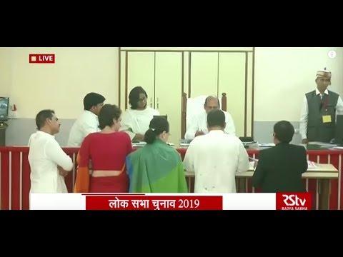 Rahul Gandhi files nomination in Amethi, Uttar Pradesh