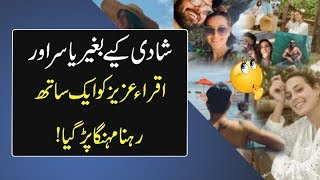Iqra Aziz Living With Yasir Without Marriage   Channel 9