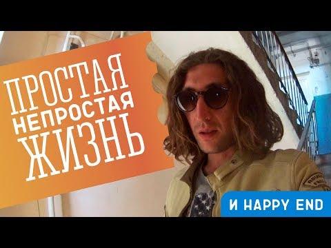 Реальная жизнь в Ереване. День из жизни актёра-доставщика Гарика.  #43 GO в Армению!