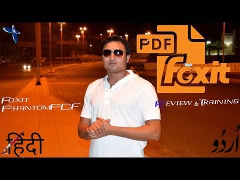 Foxit Phantom Review & Training Edit, And Create A PDF Hindi/Urdu