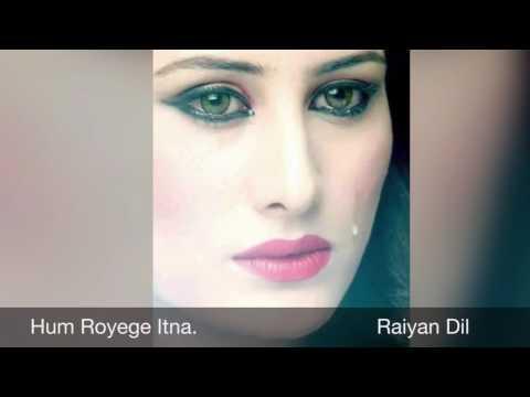 Hum Royenge Itna Hame Maloom Nahi Tha   YouTube 2