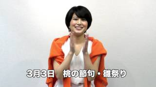 舞台「野良女」、公演まであと33日! 主演・佐津川愛美さんが毎日質問に...