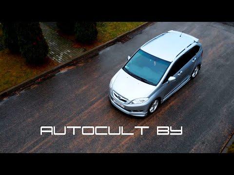 AUTOCULT BY - Honda Edix КомпактВэн Для активного образа жизни.