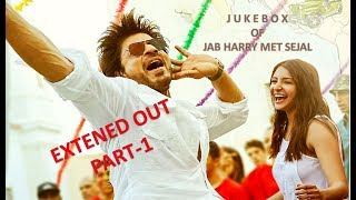Jab harry met sejal audio jukebox part-1: sahrukh khan,anushkaa sharma&imtiaz ali