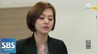 한다민, 송재희 찾아가 눈물 @나만의 당신 104회