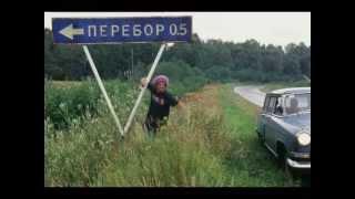 СаМыЕ РуСсКиЕ ПрИкОлЫ(нарезки фото., 2012-08-13T12:58:43.000Z)