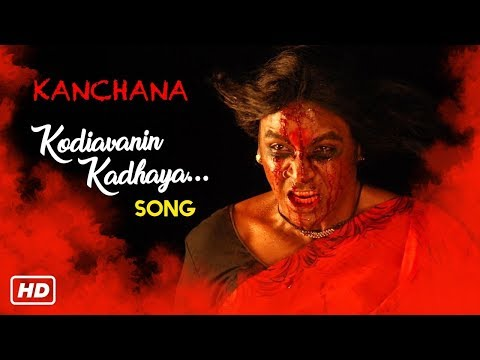 Kodiavanin Kathaya Video Song | Kanchana Movie Songs | Raghava Lawrence | Sarathkumar | Thaman Hits