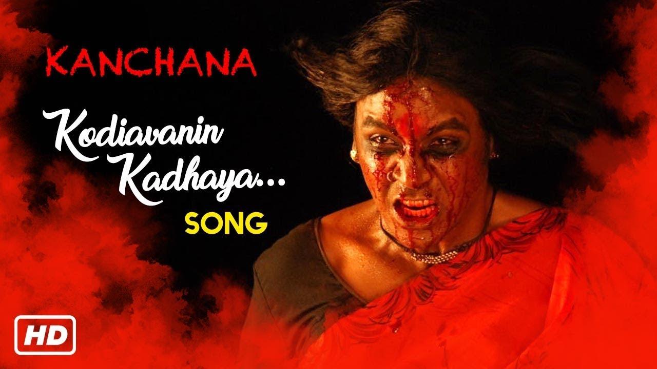Kodiavanin Kathaya Video Song | Kanchana Movie Songs | Raghava Lawrence |  Sarathkumar | Thaman Hits